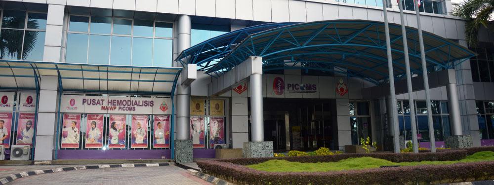 Pusrawi International College of Medical Sciences