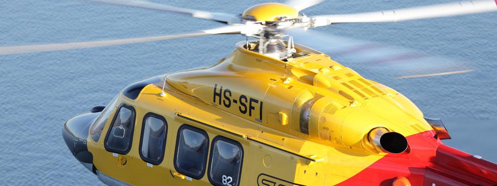 SFS Aviation Company Limited
